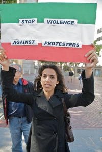 San Francisco Protest 6-21-09 pict from Steve Rhodes